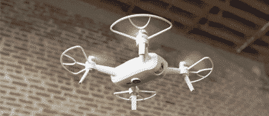 Yuneec Breeze Drohne Geschenk